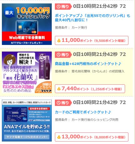 f:id:shinjuku-shirane:20170420133825p:plain