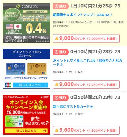 f:id:shinjuku-shirane:20170420133842p:plain