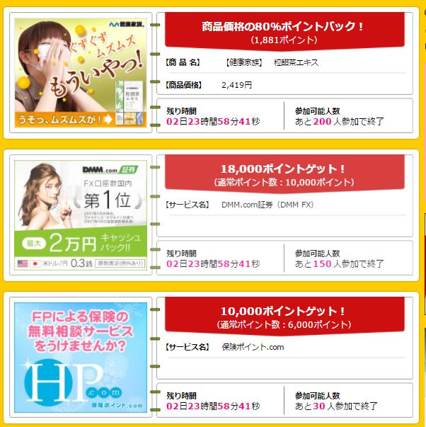 f:id:shinjuku-shirane:20170424120137p:plain