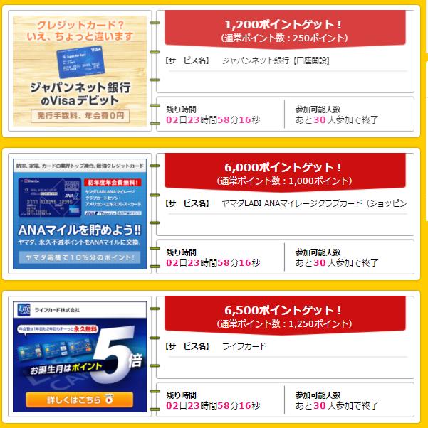 f:id:shinjuku-shirane:20170424120151p:plain