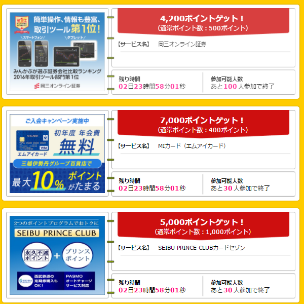 f:id:shinjuku-shirane:20170424120205p:plain