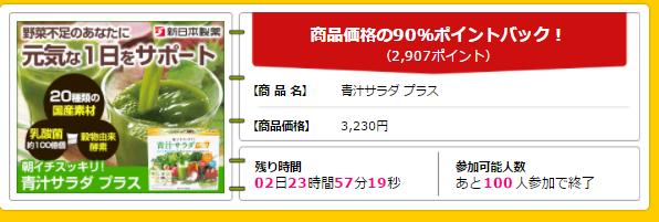 f:id:shinjuku-shirane:20170424120248p:plain