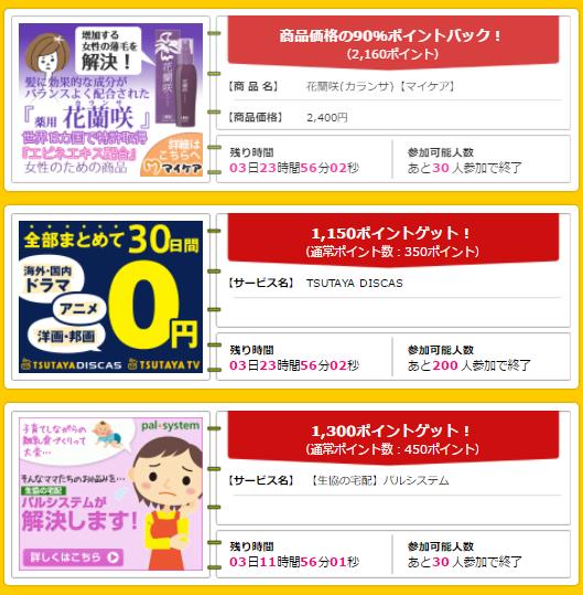 f:id:shinjuku-shirane:20170427120406p:plain