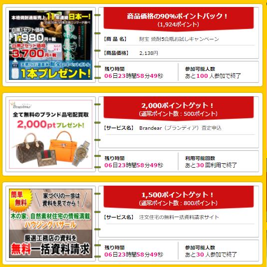 f:id:shinjuku-shirane:20170501120135p:plain