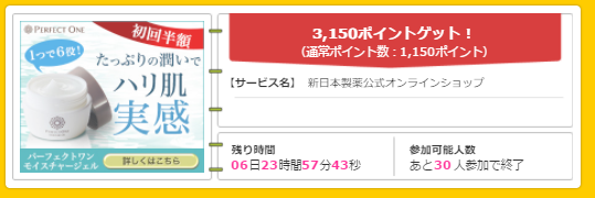 f:id:shinjuku-shirane:20170501120224p:plain