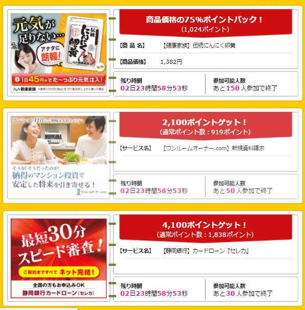 f:id:shinjuku-shirane:20170508120120p:plain