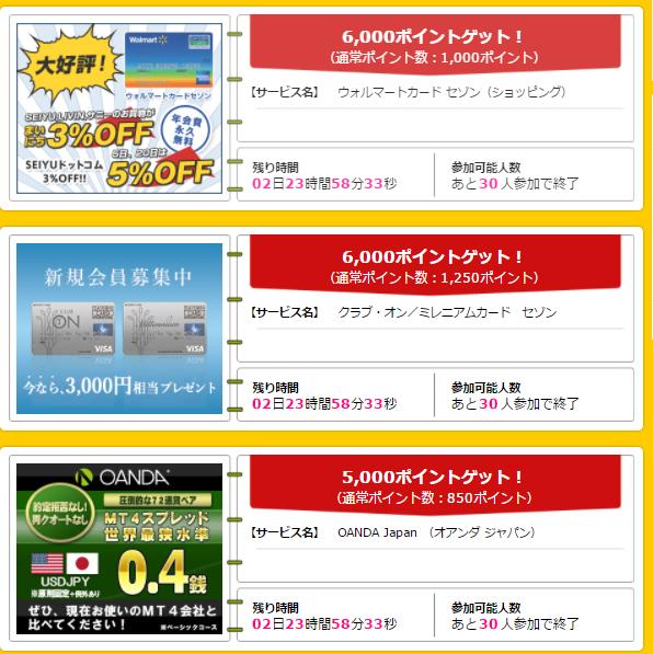 f:id:shinjuku-shirane:20170508120133p:plain