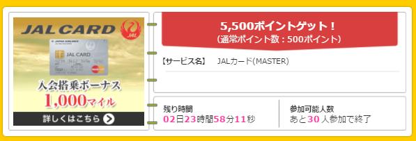 f:id:shinjuku-shirane:20170508120155p:plain