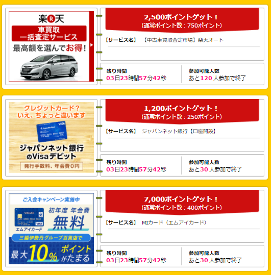 f:id:shinjuku-shirane:20170511120226p:plain