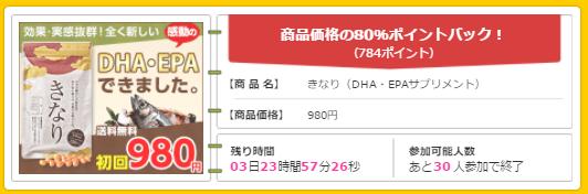 f:id:shinjuku-shirane:20170511120242p:plain
