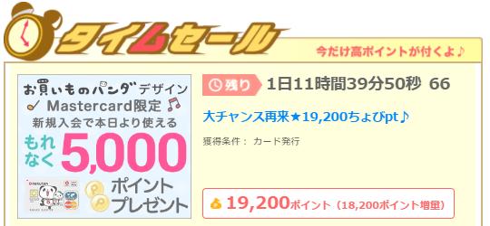 f:id:shinjuku-shirane:20170530122017p:plain