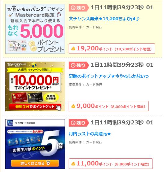 f:id:shinjuku-shirane:20170530122044p:plain