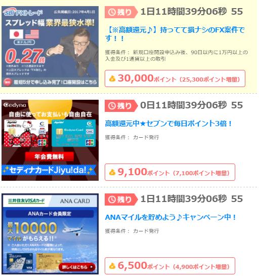 f:id:shinjuku-shirane:20170530122101p:plain