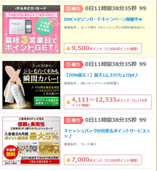 f:id:shinjuku-shirane:20170530122133p:plain