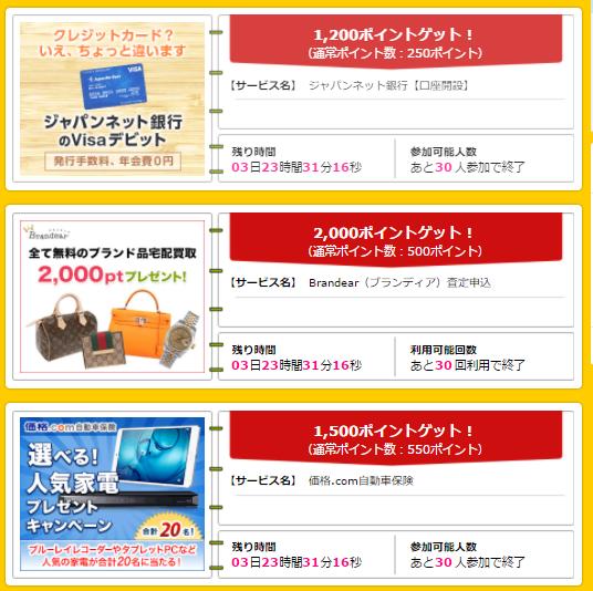 f:id:shinjuku-shirane:20170601122851p:plain