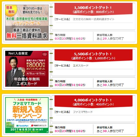 f:id:shinjuku-shirane:20170601122904p:plain