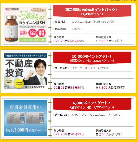 f:id:shinjuku-shirane:20170605120115p:plain