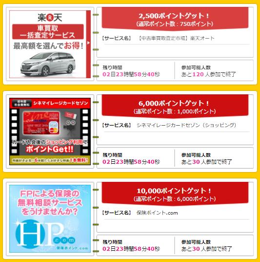 f:id:shinjuku-shirane:20170605120127p:plain