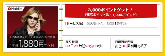 f:id:shinjuku-shirane:20170605120203p:plain