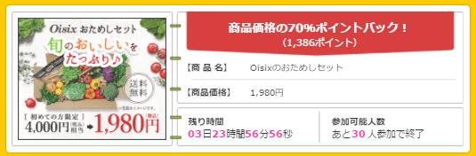 f:id:shinjuku-shirane:20170608120313p:plain