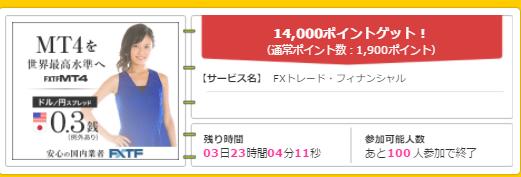 f:id:shinjuku-shirane:20170615125601p:plain