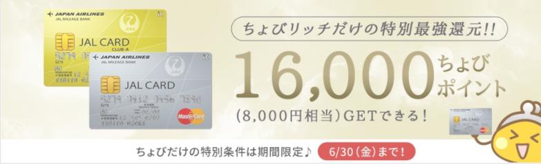 f:id:shinjuku-shirane:20170616075330p:plain