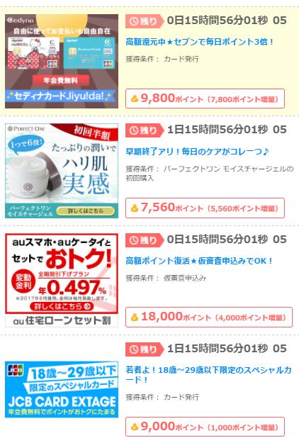 f:id:shinjuku-shirane:20170616080405p:plain