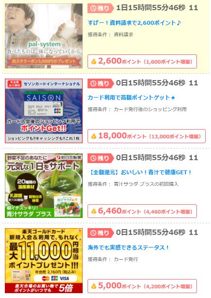 f:id:shinjuku-shirane:20170616080420p:plain