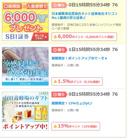 f:id:shinjuku-shirane:20170616080433p:plain