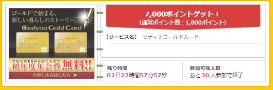 f:id:shinjuku-shirane:20170619120210p:plain