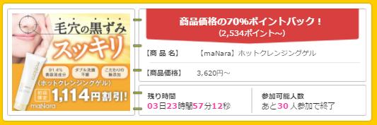 f:id:shinjuku-shirane:20170622120255p:plain