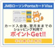 f:id:shinjuku-shirane:20170622120517p:plain
