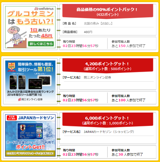 f:id:shinjuku-shirane:20170626120319p:plain