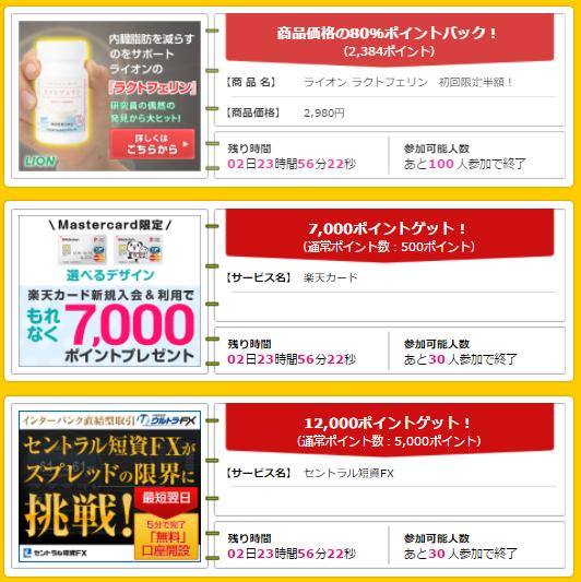 f:id:shinjuku-shirane:20170626120345p:plain