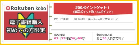 f:id:shinjuku-shirane:20170626120400p:plain