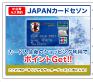 f:id:shinjuku-shirane:20170626120602p:plain
