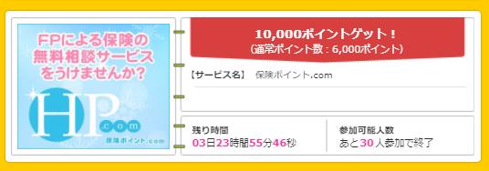 f:id:shinjuku-shirane:20170720120421p:plain