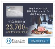f:id:shinjuku-shirane:20170720120739p:plain