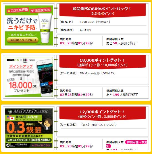 f:id:shinjuku-shirane:20170724125838p:plain