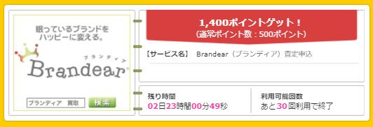 f:id:shinjuku-shirane:20170724125919p:plain