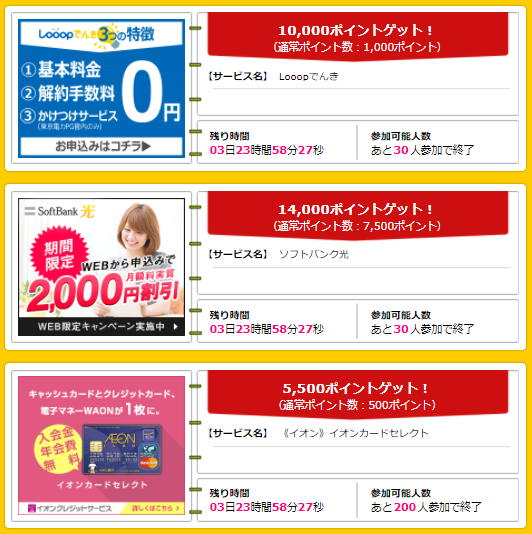 f:id:shinjuku-shirane:20170727120140p:plain