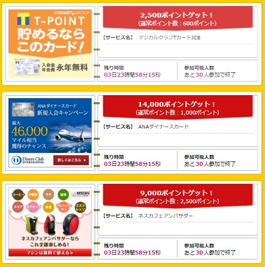 f:id:shinjuku-shirane:20170727120153p:plain