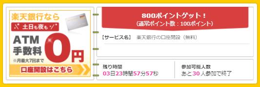 f:id:shinjuku-shirane:20170727120209p:plain