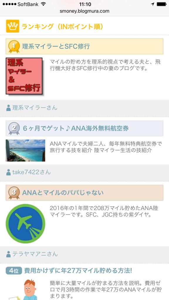 f:id:shinjuku-shirane:20170729111341p:plain