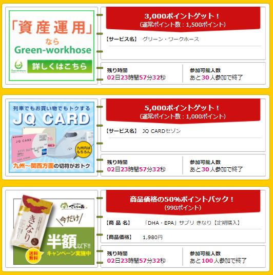 f:id:shinjuku-shirane:20170731120235p:plain