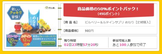 f:id:shinjuku-shirane:20170731120248p:plain