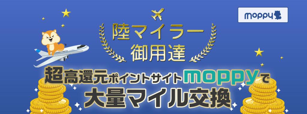 f:id:shinjuku-shirane:20170806111506p:plain