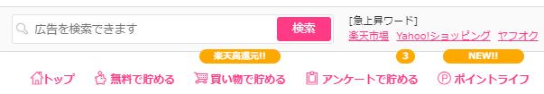 f:id:shinjuku-shirane:20170806112705p:plain