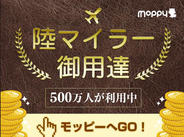 f:id:shinjuku-shirane:20170806122023p:plain