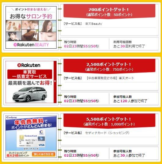 f:id:shinjuku-shirane:20170807120417p:plain